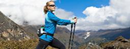 Выездная программа «Инструктор оздоровительной (скандинавской) ходьбы»