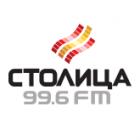 Интервью с Анастасией Полетаевой на радио Столица ФМ